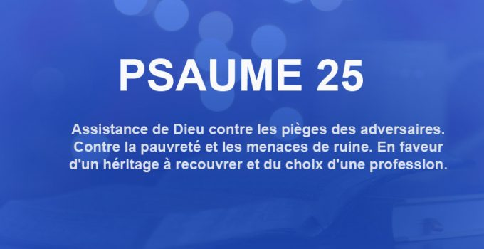 psaume 25